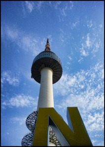 N Seoul Tower - credits to Google (my photo was too lousy to post here)