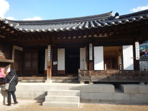 The traditional Korean houses in the village itself